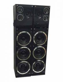 اسپیکر داتیس مدل 8010