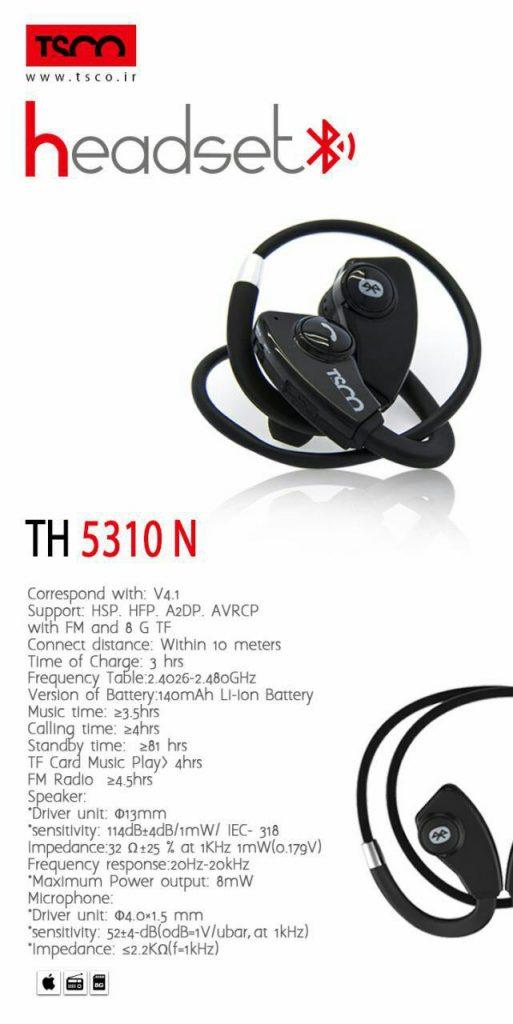تسکو مدل TH 5310N