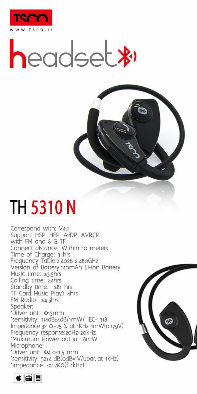 ایرفون بیسیم تسکو مدل TH 5310N