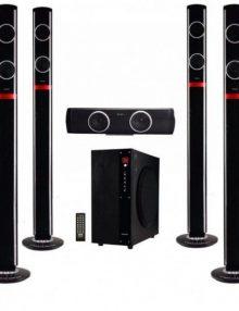 سینما خانگی مکسیدر مدل ATS-7035
