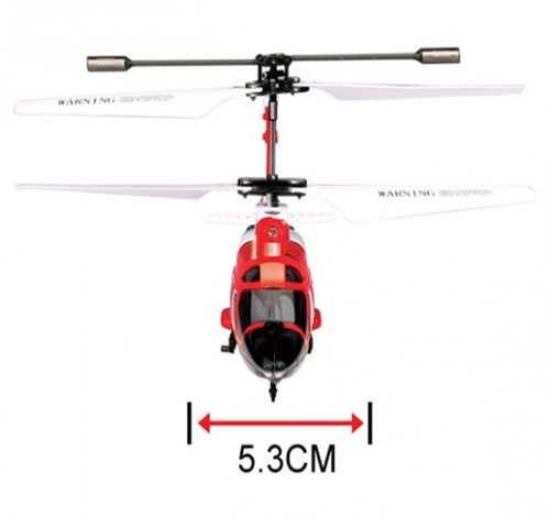 هلیکوپتر سایما Syma S111G