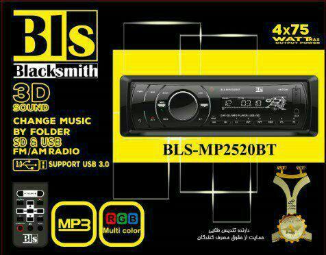 پخش کننده خودرو بلک اسمیت مدل BLS-MP2520BT
