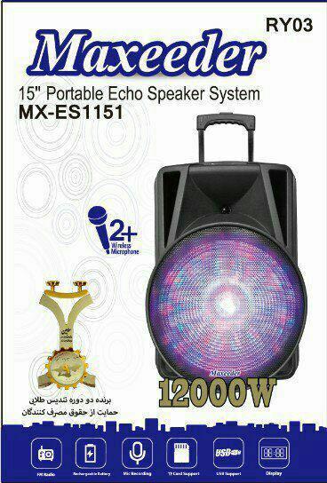 اسپیکر چمدانی مکسیدر مدل mx-es1121 ry03