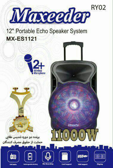 اسپیکر چمدونی مکسیدر مدل mx-es1121 ry02