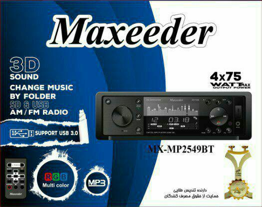 پخش کننده خودرو مکسیدر مدل MX-MP2549BT