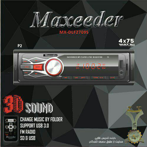پخش کننده خودرو مکسیدر مدل MX-MP2709S