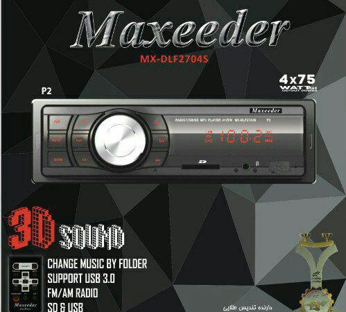 پخش کننده خودرو مکسیدر مدل MX-MP2704S