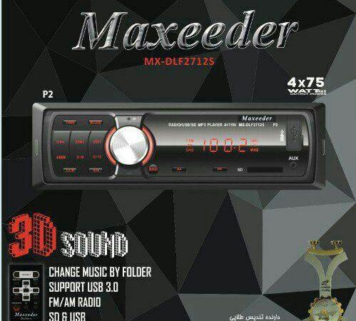 پخش کننده خودرو مکسیدر مدل MX-MP2712S