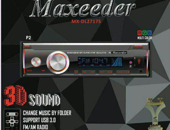 پخش کننده خودرو مکسیدر مدل MX-MP2717S7
