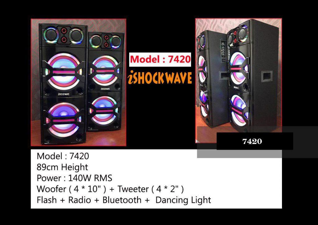 اسپیکر شاک ویو مدل 7420