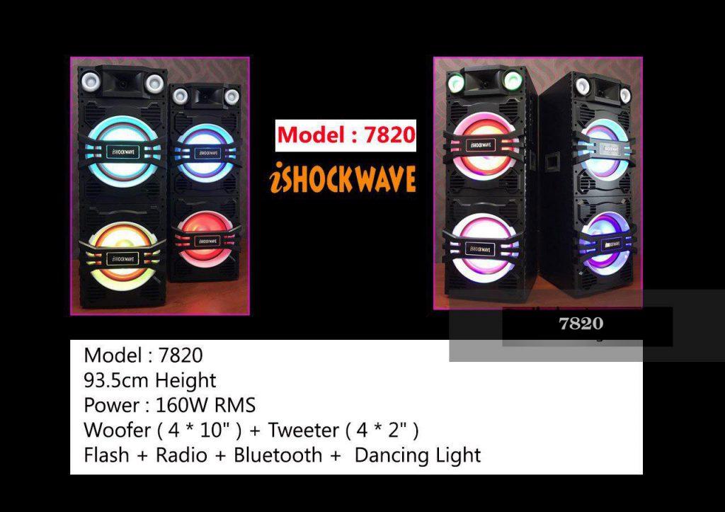 اسپیکر شاک ویو مدل 7820