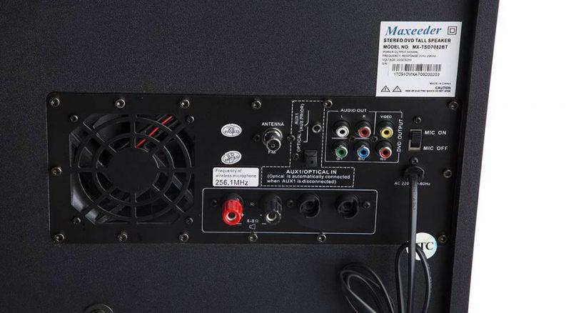 اسپیکر مکسیدر مدل 7082