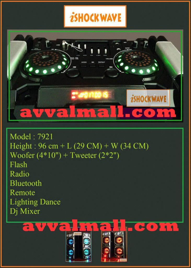 اسپیکر شاک ویو مدل ۷۹۲۱