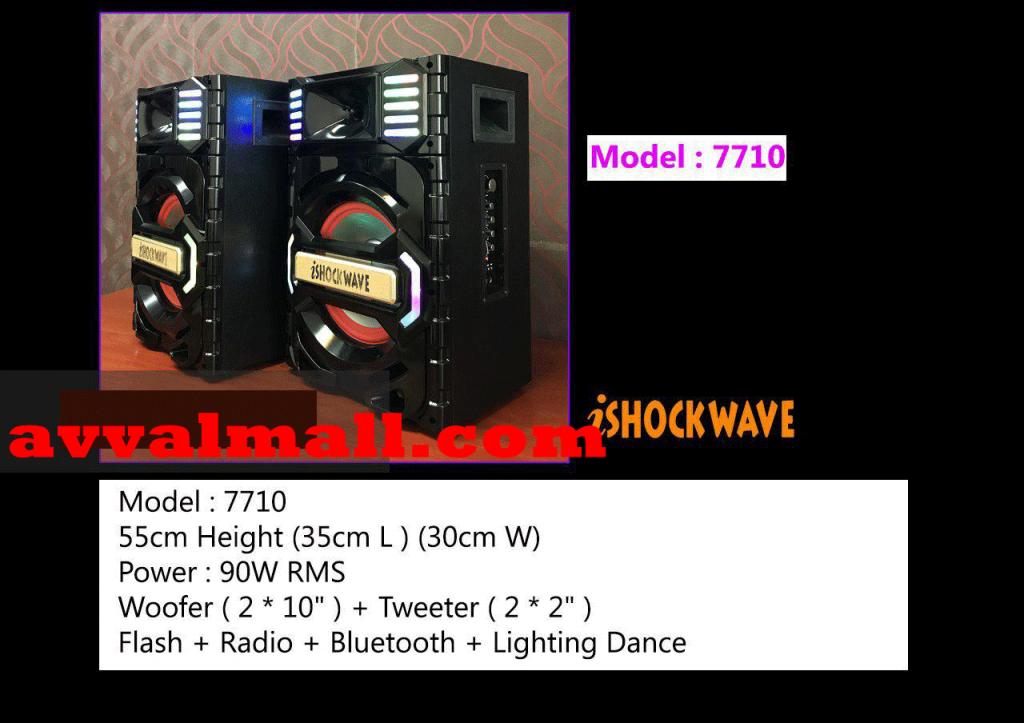اسپیکر شاک ویو مدل 7710