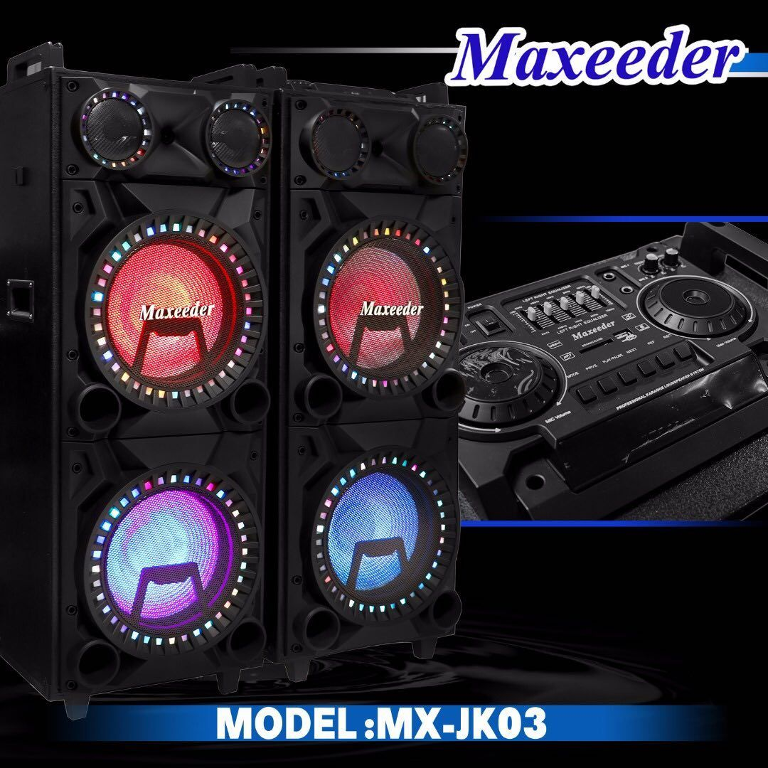 اسپیکر مکسیدر مدل MX-ES2122 JK03
